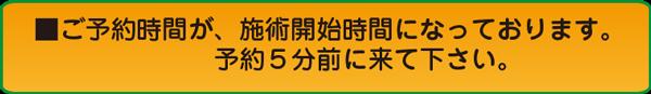 goyoyaku