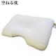 世界初の静電気除去枕 空ねる枕